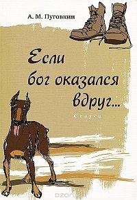 zalotskaya_pugovkin